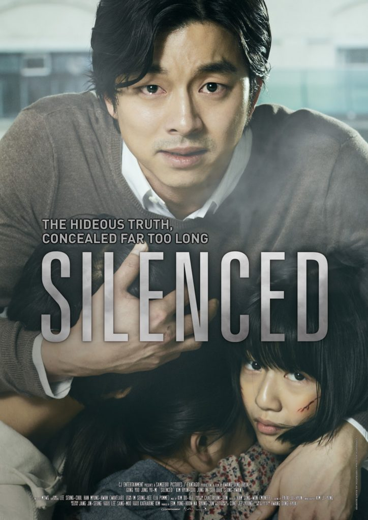 silenced-korean-film