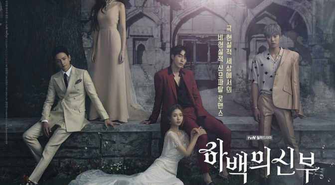 The Bride of the Water God ~review
